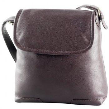 NS Medium/Large Shoulder Bag